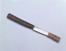 Joseph Beuys, When You Cut Your Finger, Bandage the Knife, 1962